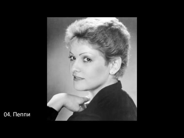 Нина Бродская Год: 1974 Мелодия: С60-05455-56 Диск-гигант