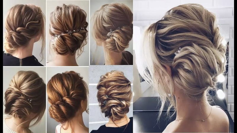 Braided Bun Updo HairStyles || Fancy Updo || How to Perfect Low Bun | Braided Bun Updo With Weave