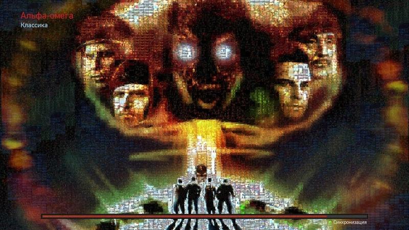 Первый-Последний первое прохождение в соло - AlphaOmega - BO4 Zombies