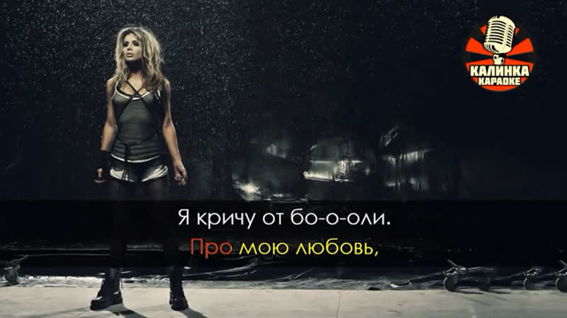 Лобода-Текила любовь