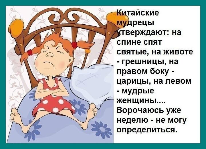 https://pp.userapi.com/c849032/v849032532/b4528/VWJCC6EgmEE.jpg