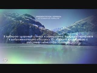 SUNBRILLIANT VIDEO-Аффирмации Луизы Хей-На успешную карьеру.Фон-2