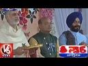Diamond Merchant Mahesh Savani Funds Wedding For 261 Young Couples In Gujarat | Teenmaar News