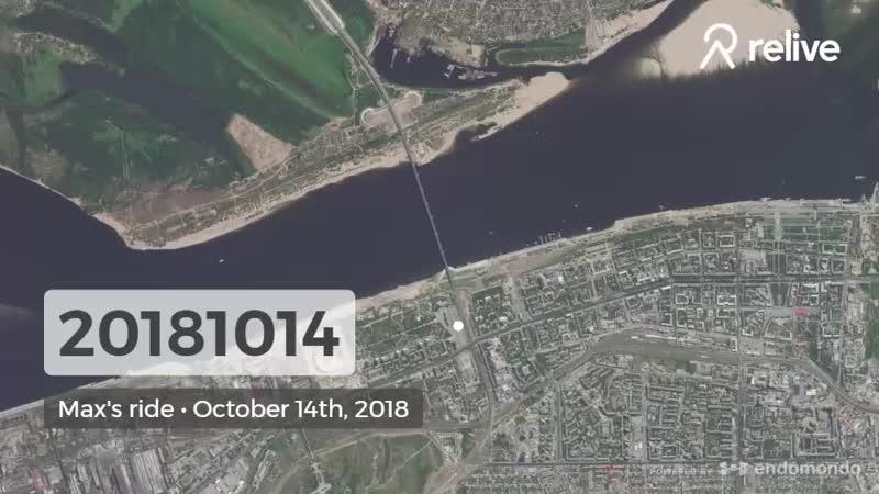 Поездка на Каширин 14 окт. 2018