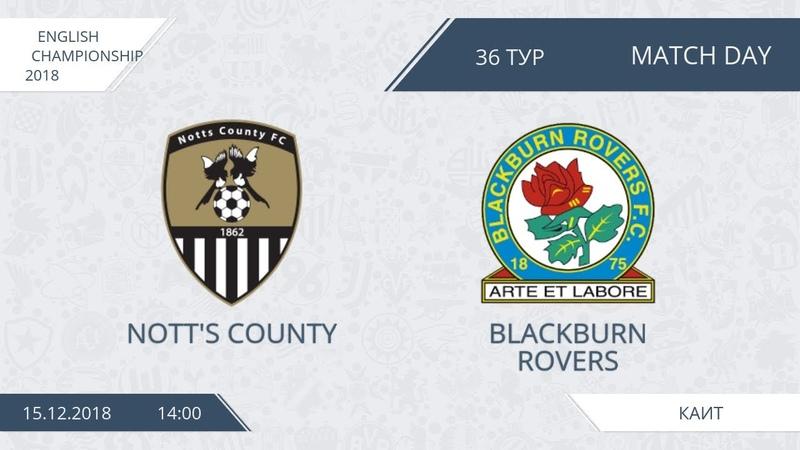 AFL18. England. Championship. Day 36. Nott's County - Blackburn Rovers