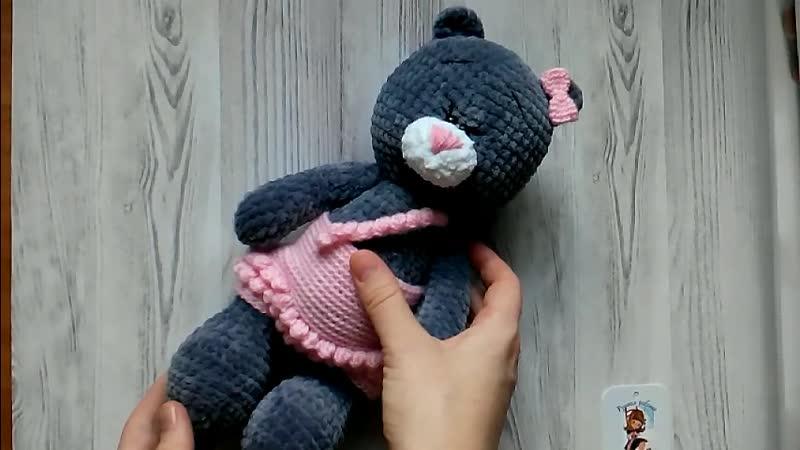 плюшевая мишка)