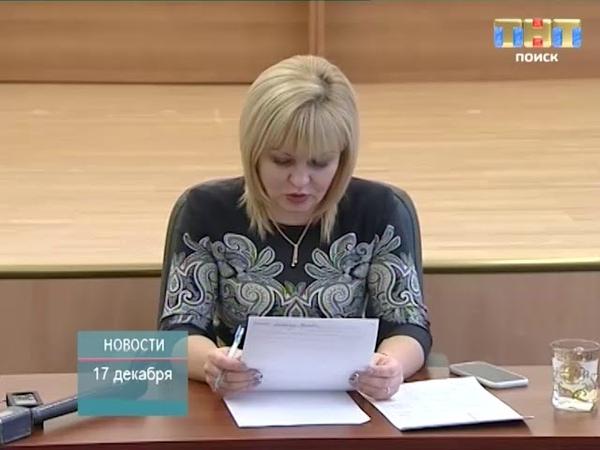 ТНТ-Поиск: Решения проблем в с. Петровское