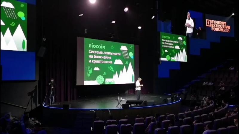 Борис Акимов на Synergy Executive Forum о BioCoin и карте TalkBank BIO