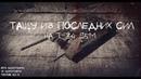 ВСЕМ СМОТРЕТЬ Из последних сил на Т-34-85М, ИГРОК Fayzwins_93 - World of Tank