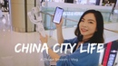 Share City Life with Zhiyun Smooth 4 in Shenzhen By Mia Tam