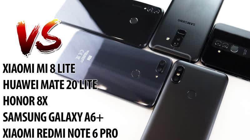 Сравнение камер Mi 8 Lite, Mate 20 lite, Honor 8X, Redmi Note 6 Pro, Galaxy A6