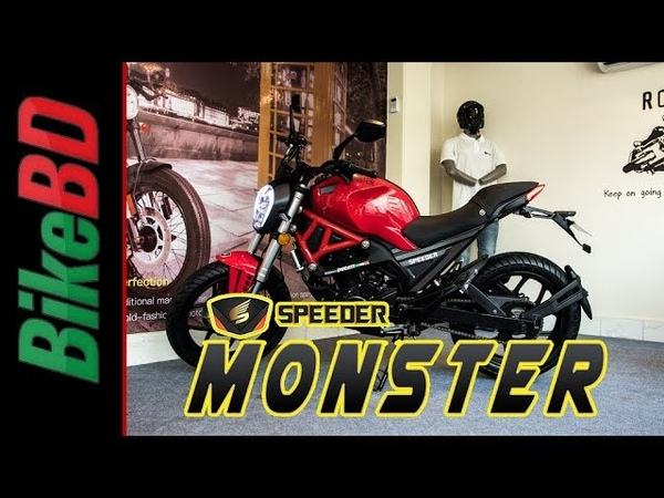 Speeder Monster 165 FI - New Street Fighter Bike In Bangladesh!