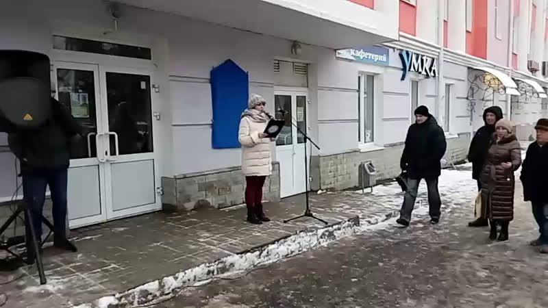 Открытие мемориальной доски к 100-летию А.И.Солженицына вГусе (vk.com/vguse)