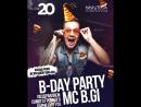 СЕГОДНЯ⭕️ПЯТНИЦА B-DAY MC B.GI🎉😎 . В эту пятницу будет еще одно событие нашего бара🤘🏻 День рождение самого громкого парня Сургут