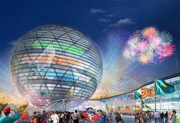 Астана — тур из Челябинска 12-15 октября