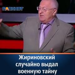 """Блокнот Новости СМИ on Instagram: """"Американцы боятся, что будет последний удар, и все из-за того, что у России есть более страшное оружие, чем комп..."""