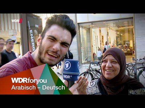 Arabische Sprache für die Deutschen I الألمان واللغة العربية