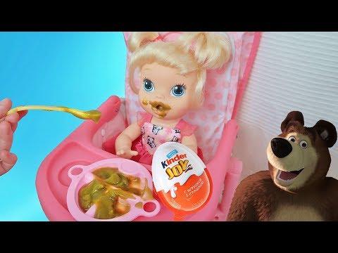 Куклы Пупсики Беби Элайв Аня кушает и играет /Открываем Сюрприз Kinder Маша и Медведь/Зырики ТВ
