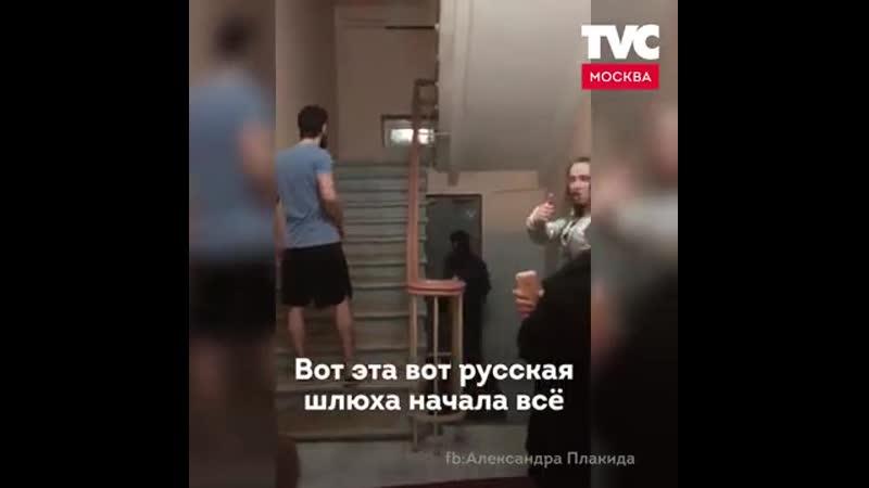 Жителя дома на Северо Западе Москвы избили буйные соседи
