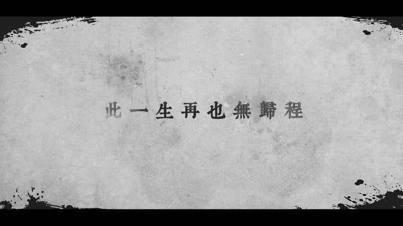 【剑网3九周年】《如寄》 — 给那些离开这个江湖的人.Flv