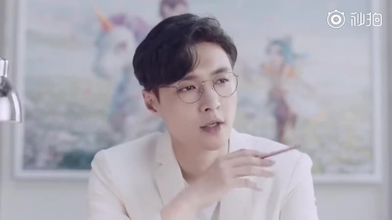 181022 EXO Lay Yixing @ Fantasy Westward Journey Weibo Update