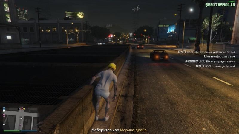 Grand Theft Auto V 2018.08.15 - 23.04.05.02.DVR