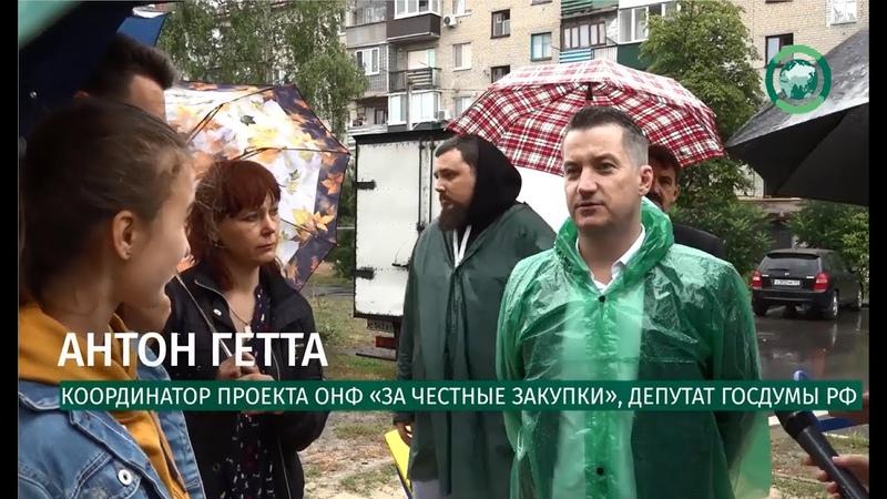 Активисты ОНФ нашли сомнительные закупки в Белгородской области