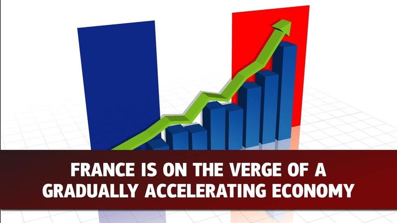 Интервью • Экономика Франции