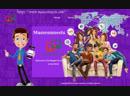 Massconnects Club Mass Travel СКИДКИ ДО 70 80%