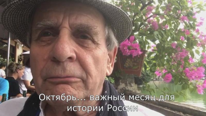 Приглашение в кино от Сильвестра МакКоя для российских фанатов