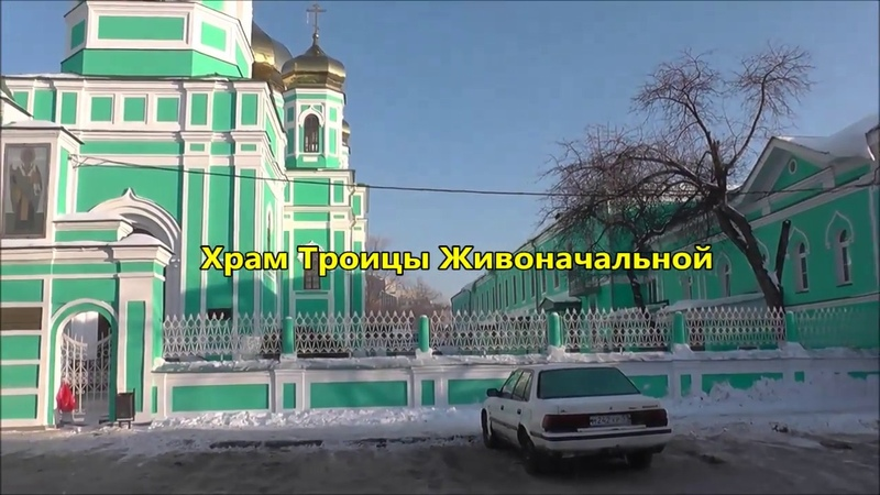Слудская церковь. Свято-Троицкий кафедральный собор, г. Пермь