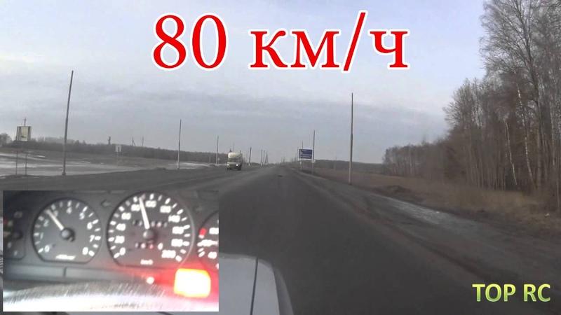 Team Associated RC8T electric conversion (4S) 95 kmh