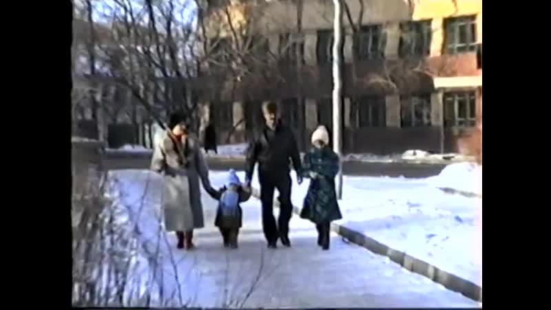 КРАСНОЯРСК 1992 ГОД РОССЕЙКА 1993 ГОД