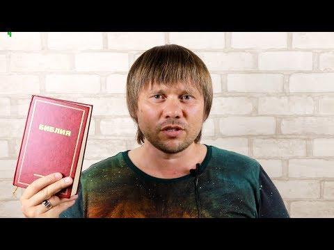 Каким был ведический мир до христианства