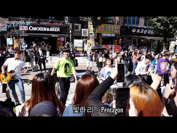 N.Flying - K-Pop Medley: 180922 Off To Flying Busking/홍대 버스킹