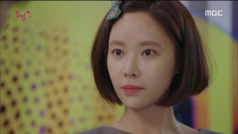 Убей меня исцели меня 11 серия Южная Корея Озвучка GREEN TEA