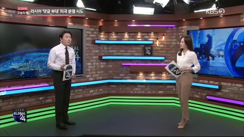 KBS 글로벌24 (화) 2018-12-18