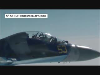«Су-27» төртінші буынды көп мақсатты ауа-райын талғамайтын жойғыш