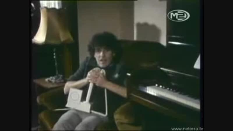 Васил Найденов Телефонна любов 1982