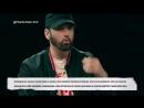 Eminem's Kamikaze interview part 2 about diss on Machine Gun Kelly