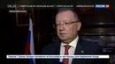 Новости на Россия 24 Британцы обсуждают Послание Путина Федеральному Собранию