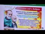 ДЕБЮТ НА ТВ: Коркинские школьники начинают новый учебный год с доброго дела