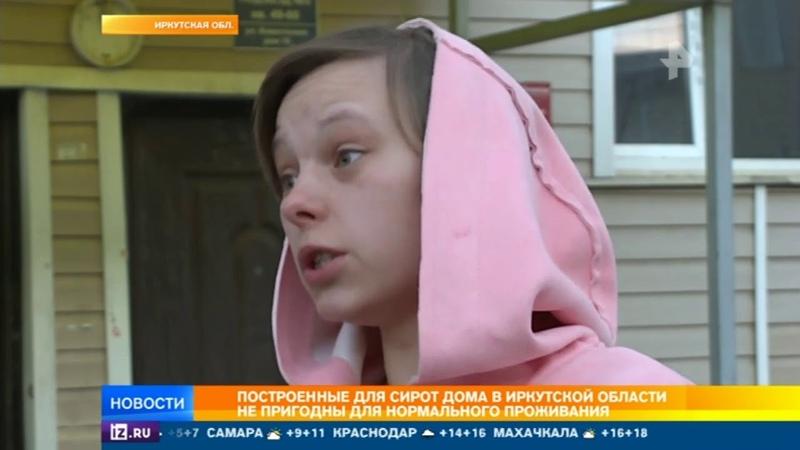 Губернатор Левченко странно отреагировал на указание прокуратуры решить проблемы сирот