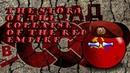 История краха СССР