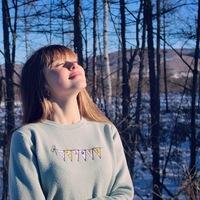 Игнатенко Юлия