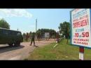 Основной элемент Зверская зона Чернобыля 2013