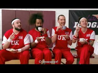 Team usa v. team uk - dodgeball rus sub