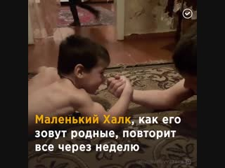 Юный Шварценеггер из Чечни