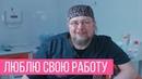 Пинчук Виталий Геннадьевич в клинике Илатан