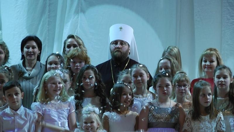 Гала-концерт 5 Всероссийского фестиваля-конкурса Рождественские огни 2019